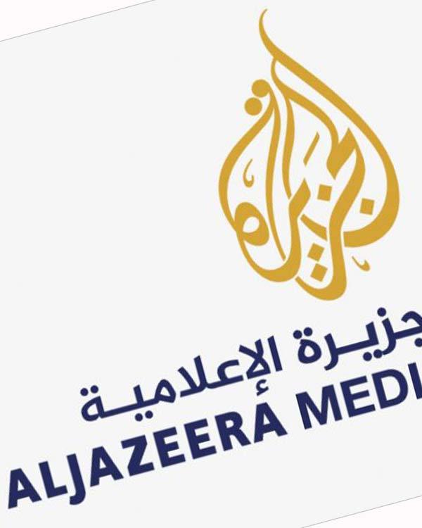 Fairness Rocks News Al Jazeera English Content Creators Unionize With SAG-AFTRA