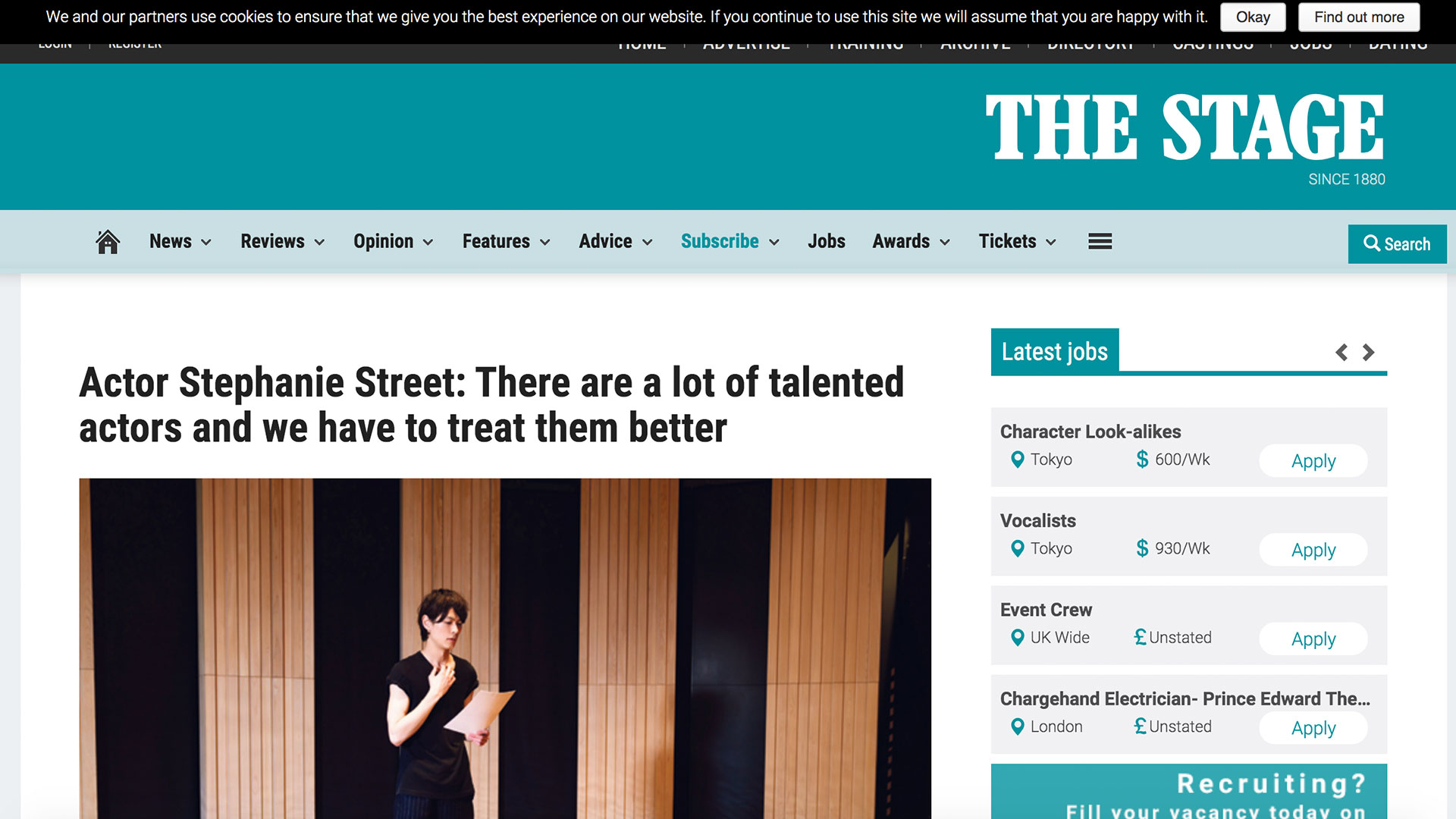 Fairness Rocks News Actor Stephanie Street: There are a lot of talented actors and we have to treat them better