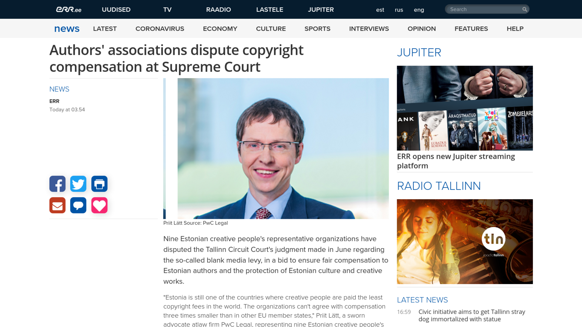 Fairness Rocks News Authors' associations dispute copyright compensation at Supreme Court