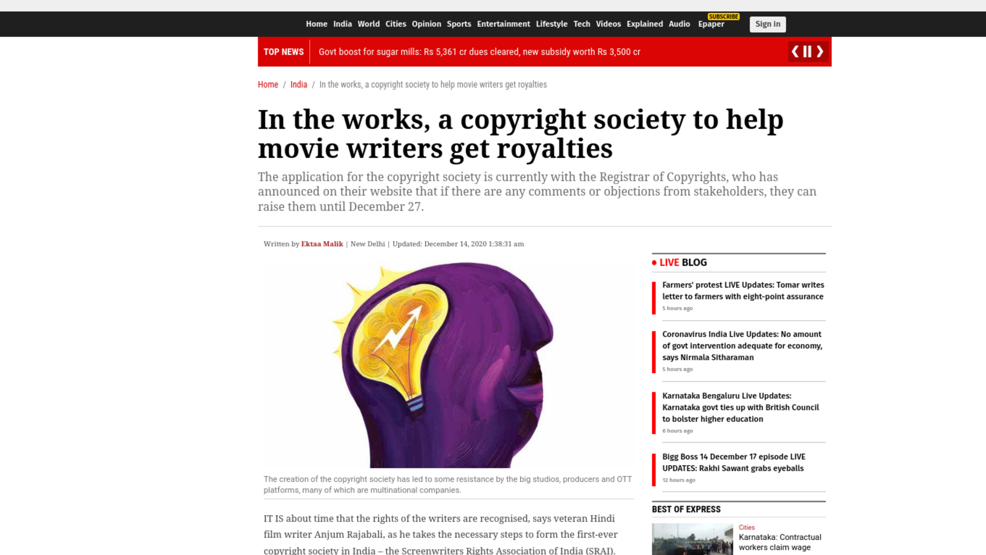 Fairness Rocks News In the works, a copyright society to help movie writers get royalties