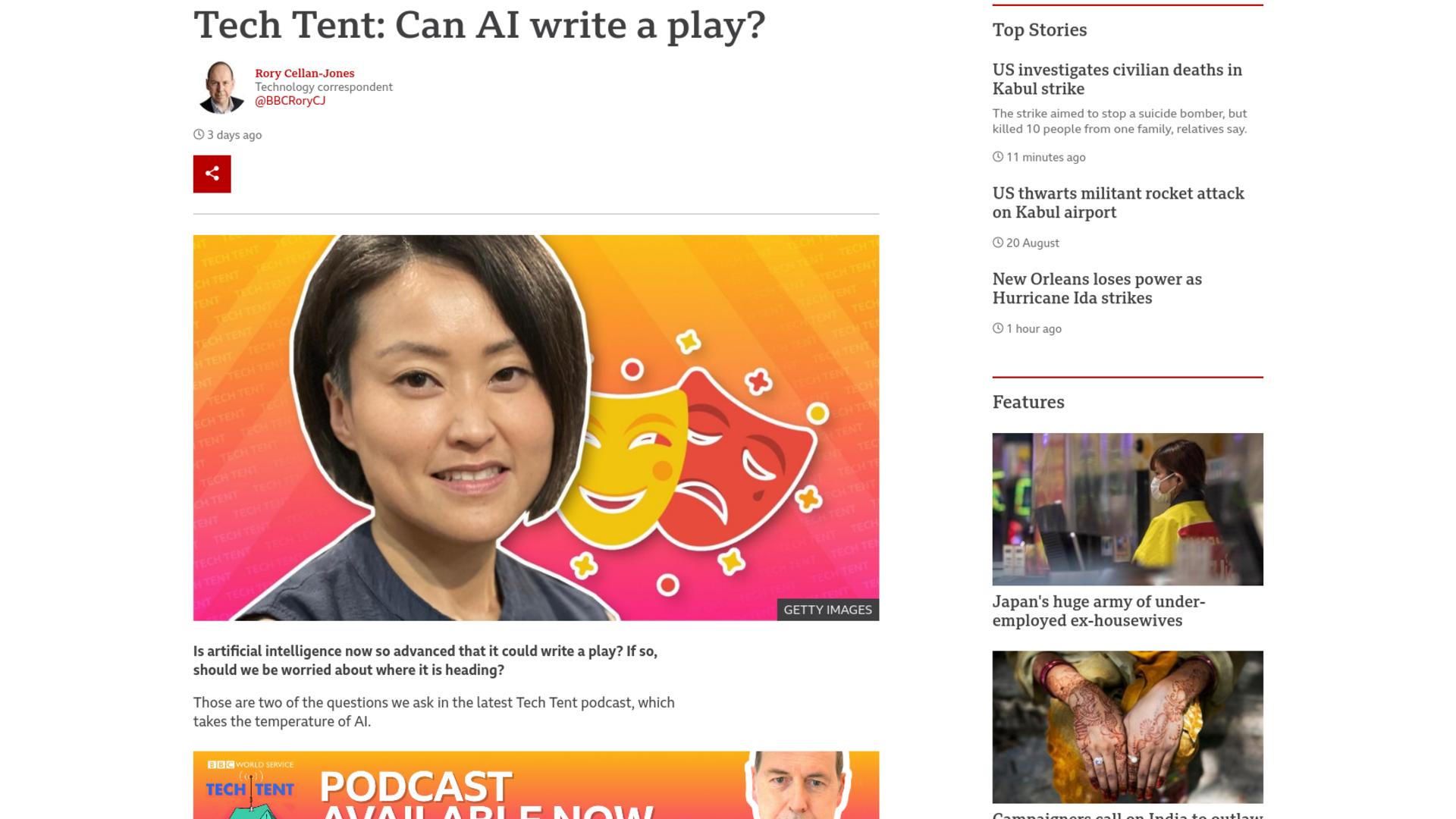 Fairness Rocks News Tech Tent: Can AI write a play?