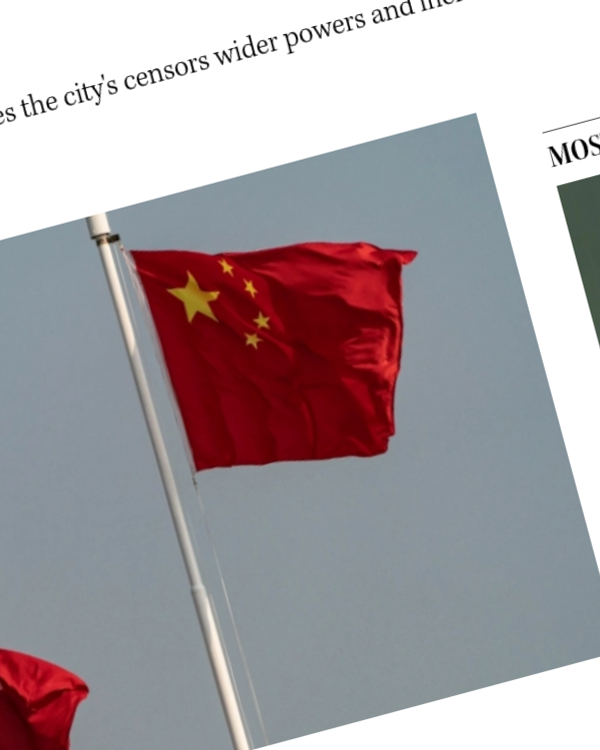 Fairness Rocks News Hong Kong to Censor, Retroactively Ban Films Due to National Security Law