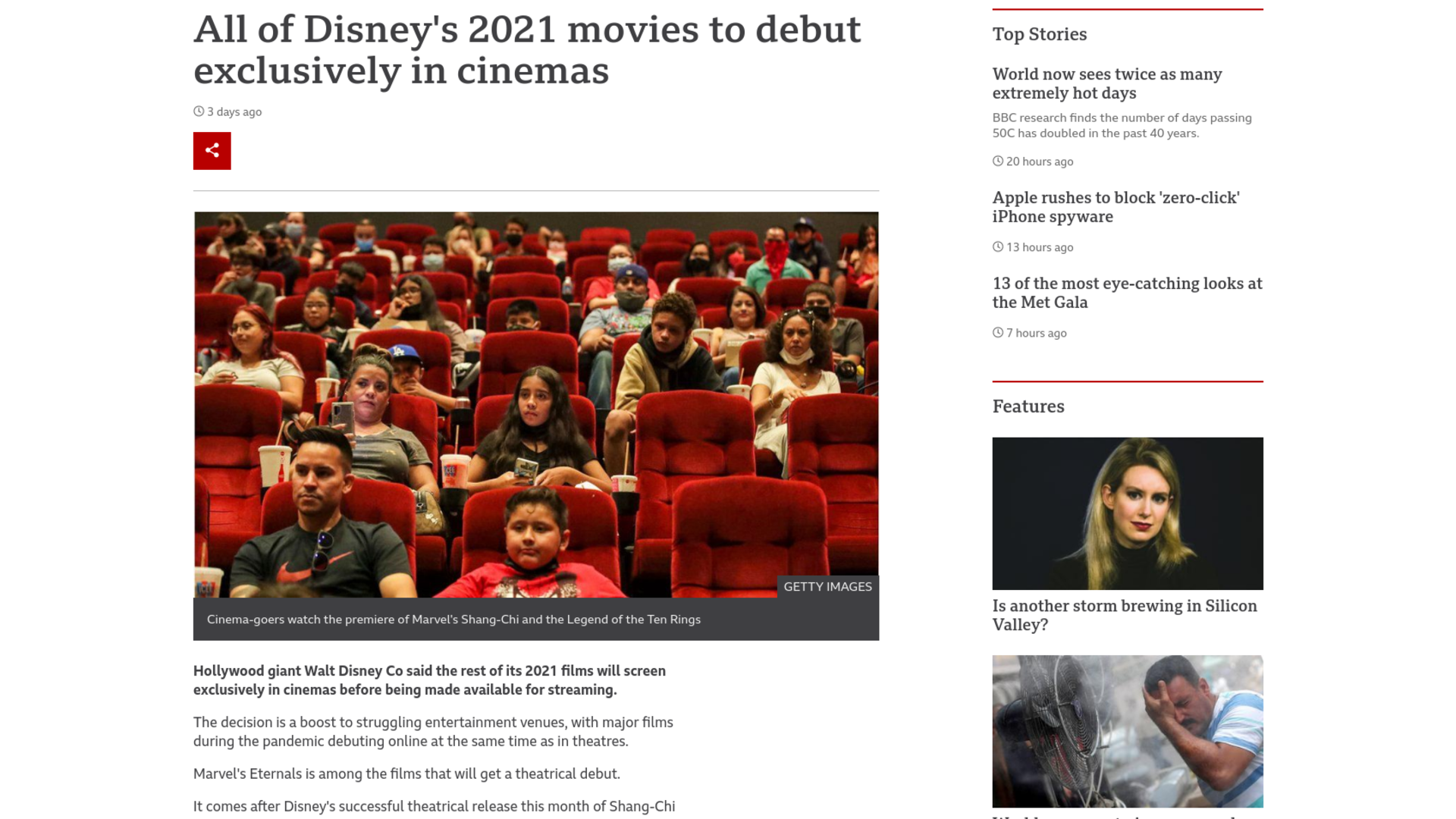 Fairness Rocks News All of Disney's 2021 movies to debut exclusively in cinemas